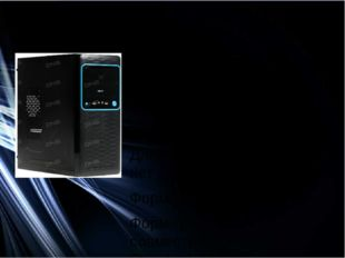 Корпус DEXP AWS-DE5 Общие параметры Типкорпус МодельDEXP AWS-DE5 Основной ц