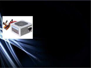 Блок питания DEXP DTS-400 Общие параметры Типблок питания МодельDEXP DTS-40
