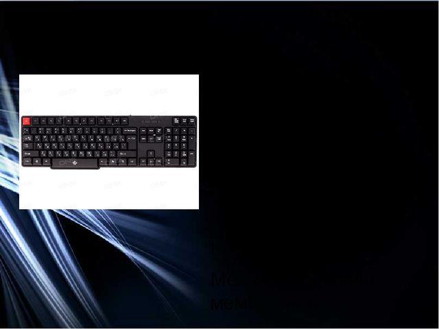 Клавиатура DEXP K-401BU Классификация Игровая клавиатуранет Внешний вид Осно...