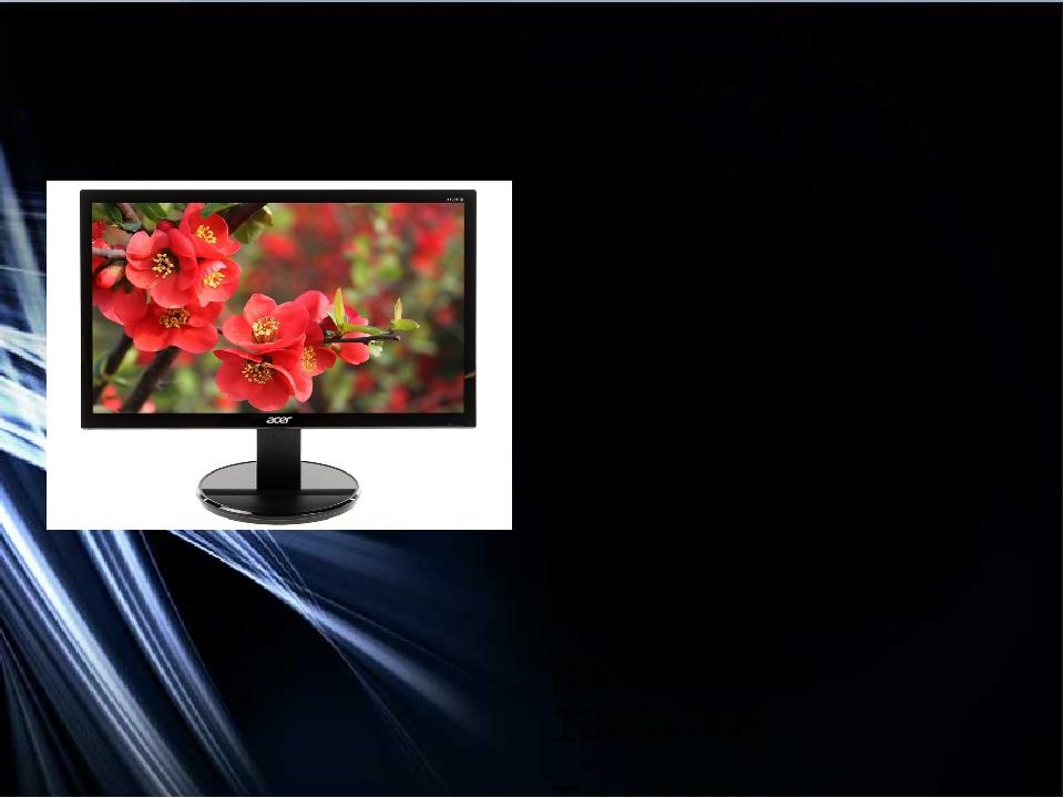 Монитор Acer K192HQLb Общие параметры Цветчерный Экран Изогнутый экраннет Д...