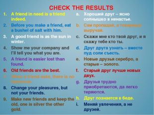 CHECK THE RESULTS A friend in need is a friend indeed. Before you make a frie