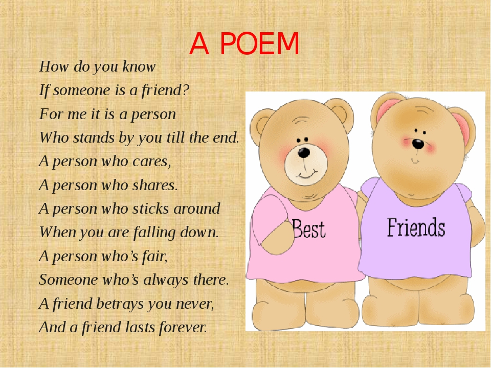 A POEM How do you know If someone is a friend? For me it is a person Who stan...