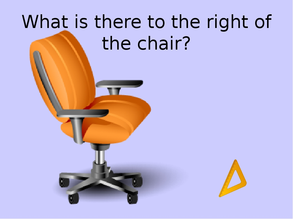 What is there to the right of the chair?