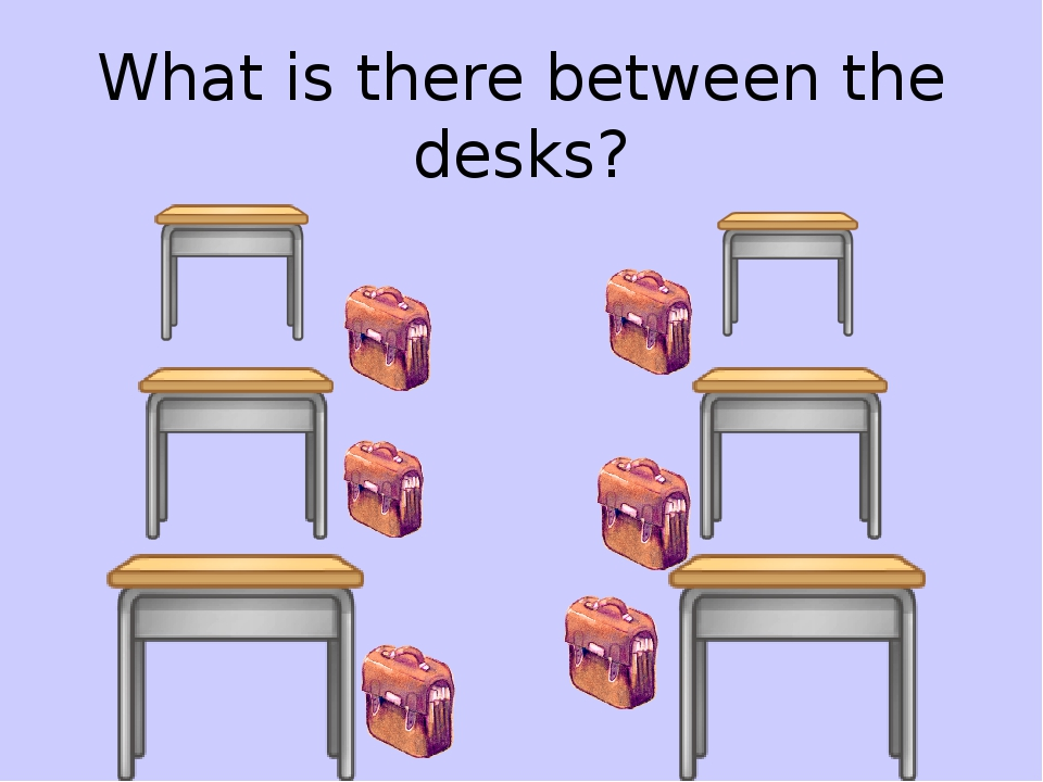 What is there between the desks?