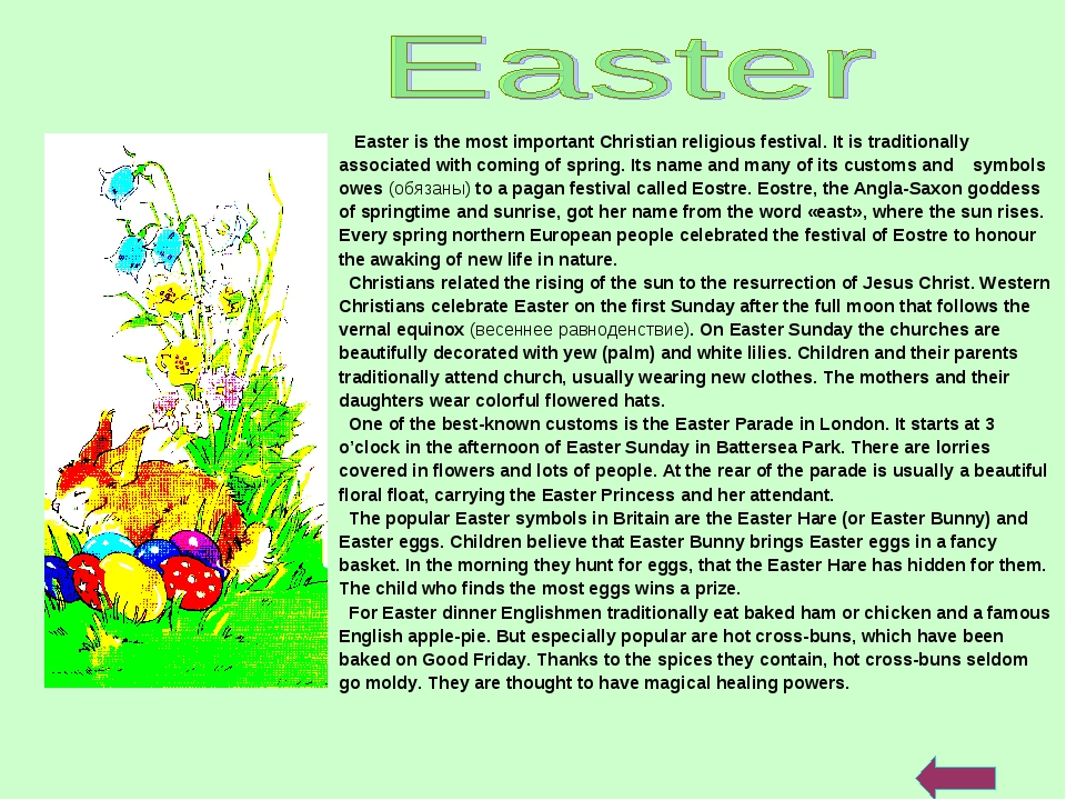 Easter is the most important Christian religious festival. It is traditional...