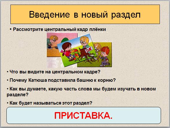 hello_html_m9a185fa.png