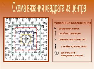 hello_html_47fd32db.png
