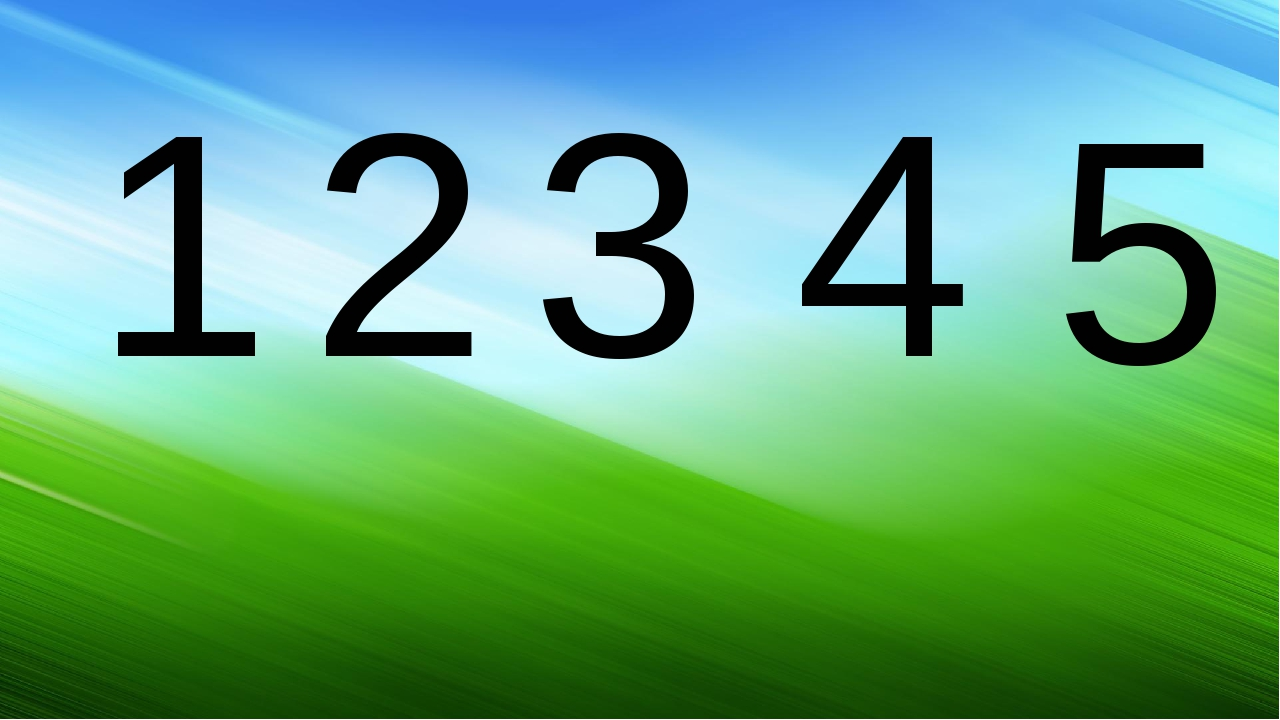 1 3 4 5 2