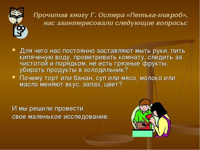 Официальный сайт школа 2100 окружающий мир 3 класс презентации наши братья