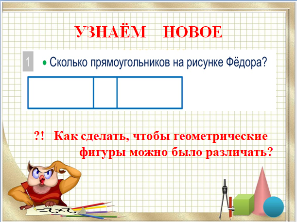 hello_html_3a6622d9.png