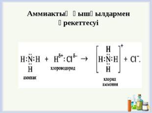 Талдау (Материалды негізгі компоненттерге жіктеу, саралау, түйіндеу) Тапсырма