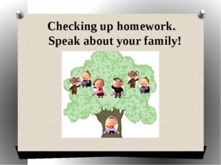 Checking up homework. Speak about your family!