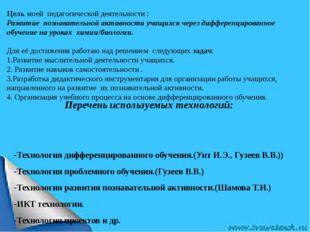 Выступление на очном туре региональной научно-практической конференции «Эври