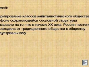 Проблемный вопрос: «Суждено ли было России стать великой?» Сформулируй- те ар