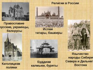Вывод: В начале ХХ века Россия была страной с низкой плотностью населения мн
