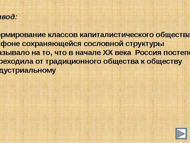 Проблемный вопрос: «Суждено ли было России стать великой?» Сформулируй- те ар...