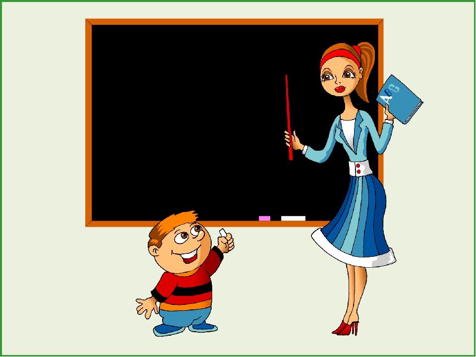 Прикольные, картинки школьной тематики анимация