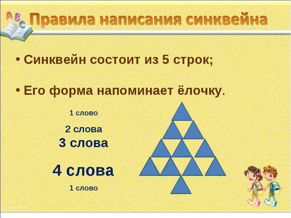 hello_html_5958bb37.jpg