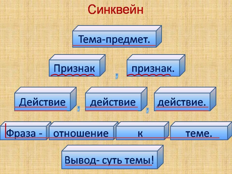 hello_html_630cebd.jpg