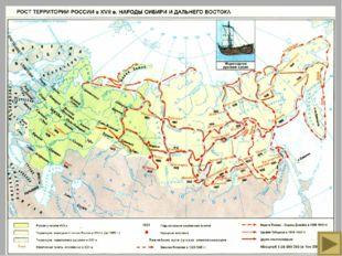 Крымские походы: характеристика Первый крымский поход Второй крымский поход Д