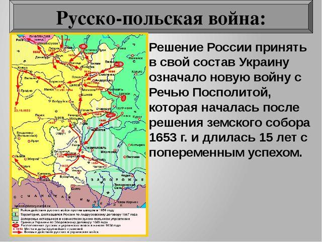 Русско- турецкая война: На Украине столкнулись интересы не только России и Ре...