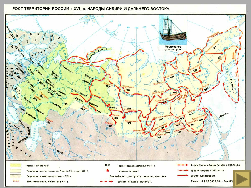 Крымские походы: характеристика Первый крымский поход Второй крымский поход Д...