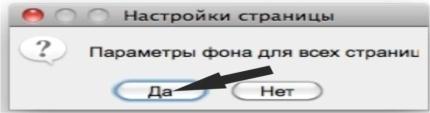 hello_html_12295d8d.jpg