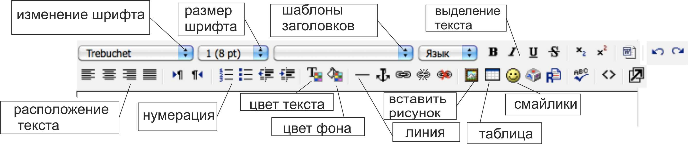 hello_html_258c998d.jpg
