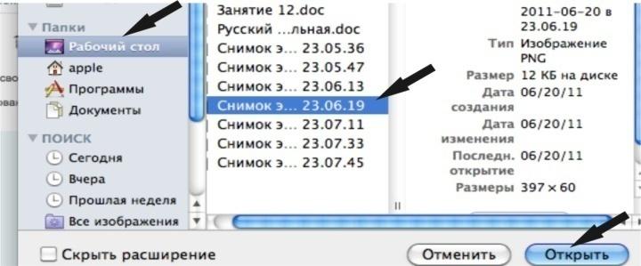 hello_html_2842adae.jpg