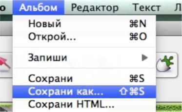 hello_html_2c98c667.jpg