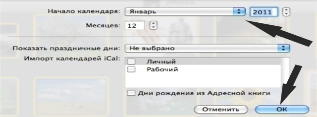 hello_html_40116782.jpg