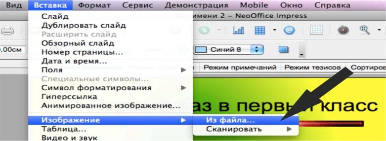 hello_html_48d32cec.jpg