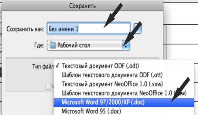 hello_html_4b0639a3.jpg