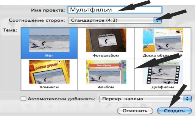 hello_html_50bbc6dd.jpg