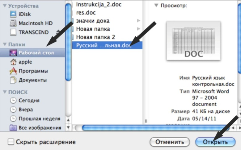 hello_html_51e6e940.jpg
