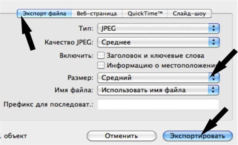 hello_html_5776dee.jpg