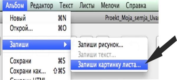 hello_html_5c4baa7d.jpg