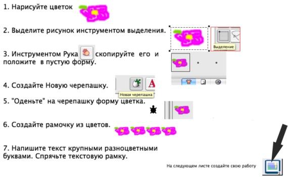 hello_html_6c071cb1.jpg