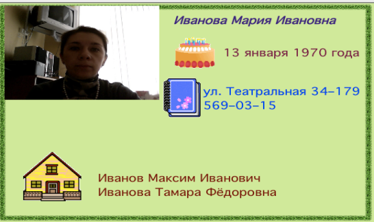 hello_html_715298db.png