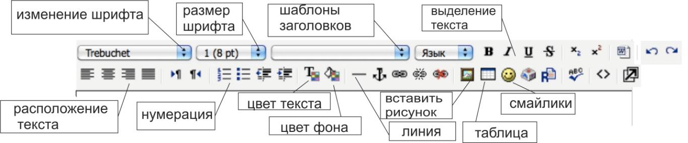 hello_html_m119c020a.jpg