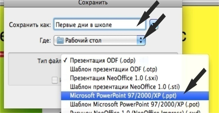 hello_html_m1cf95b53.jpg
