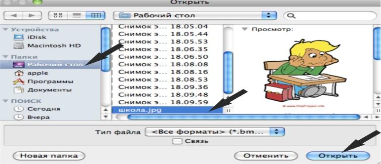hello_html_m2de99e85.jpg