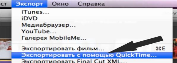 hello_html_m2f9805a3.jpg