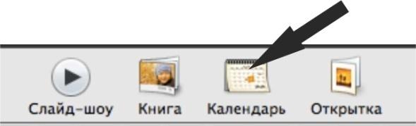 hello_html_m3266aebf.jpg