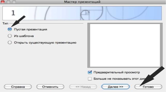 hello_html_m3e8733d3.jpg