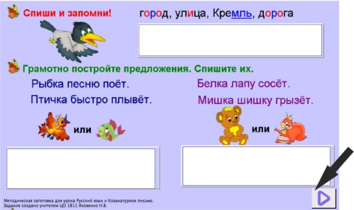 hello_html_m42ebba5c.jpg