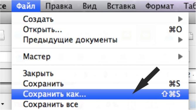 hello_html_m46dcc433.jpg