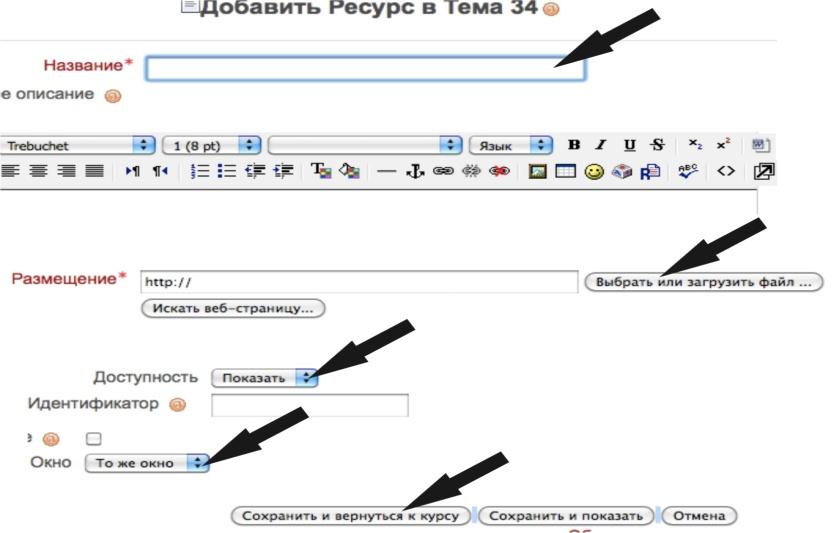 hello_html_m4c9a5640.jpg