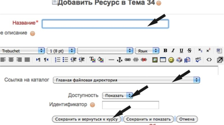hello_html_m73b6521b.jpg