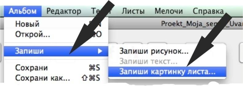 hello_html_m7c74b0d5.jpg